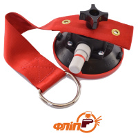 SC-7 Suction cup leverage strap