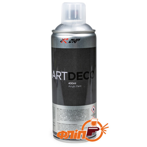 2XP RAL9006 ArtDeco spray серебристая 400мл фото