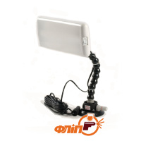 12T-L 12-Volt Thin-Light