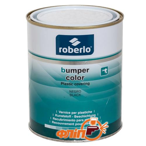 Roberlo структурная краска (бамперная краска) Bumper color BC-10, черная 1л фото