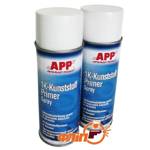 APP 1K-Kunststoff-Primer, однокомпонентный грунт для пластмасс в аэрозоле, 400 мл фото