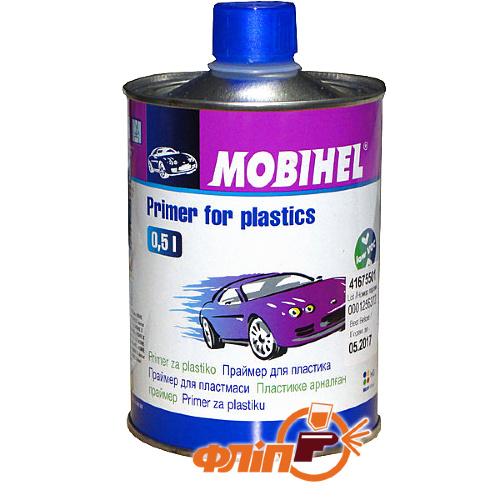 Mobihel грунт для пластика (пластик-праймер) 0,5л фото