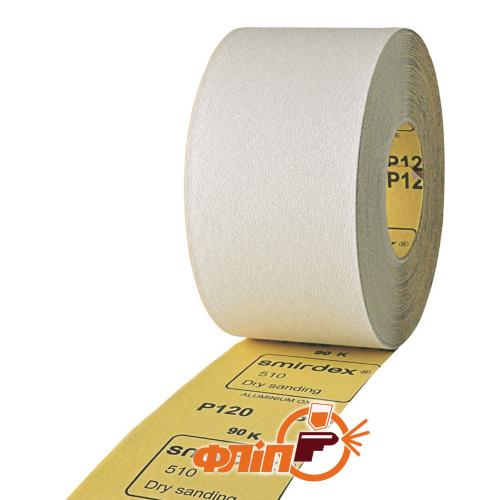 Smirdex P120, абразивная бумага в рулонах, 1м фото