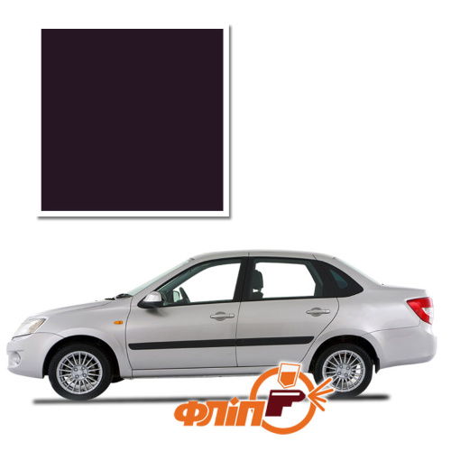 Aubergine Dunkelviolett 107 (Баклажан 107)  - краска для автомобилей ВАЗ фото