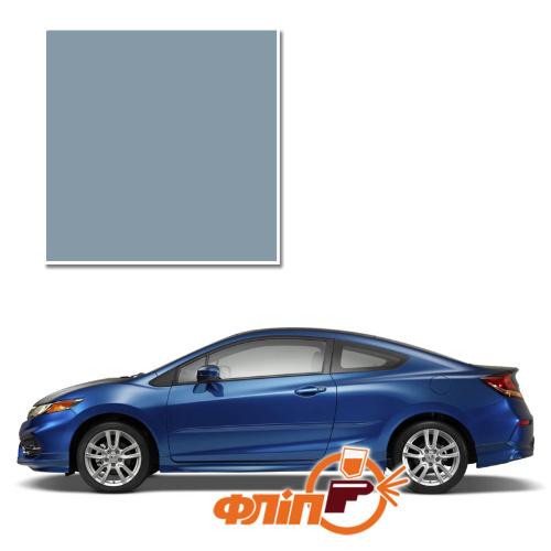 New Bluish Silver B538M – краска для автомобилей Honda фото