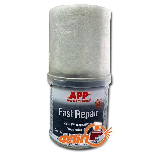 APP Комплект ремонтный Fast Repair 0,25 кг (смола+стекломат) фото