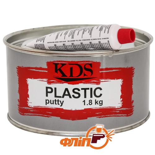 KDS PLASTIC Шпатлевка для пластика 1.8кг фото