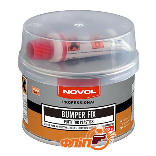 Novol Шпатлёвка для пластика BUMPER FIX 0,5 кг фото