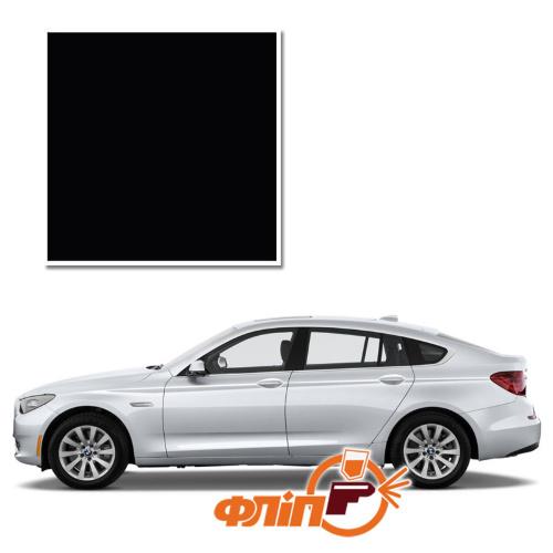 Black 668 – краска для автомобилей BMW фото