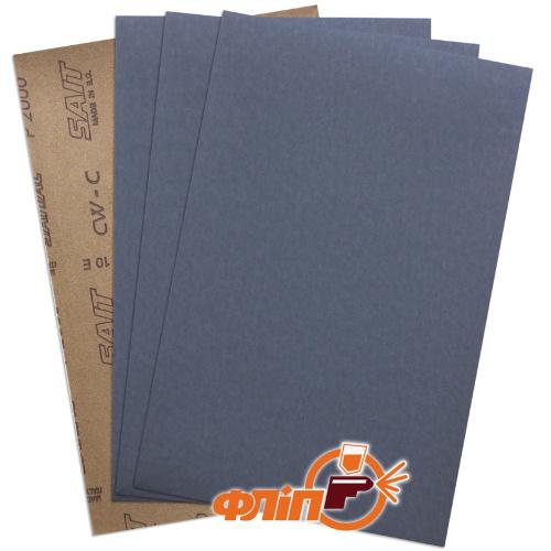 Sait P2000 - бумага абразивная водостойкая, 140х230мм фото
