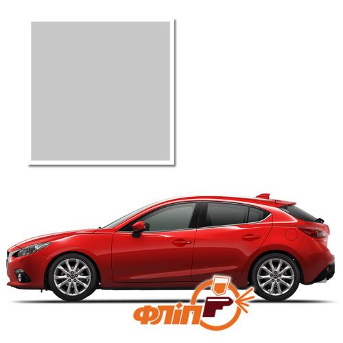Sunlight Silver 22V – краска для автомобилей Mazda фото