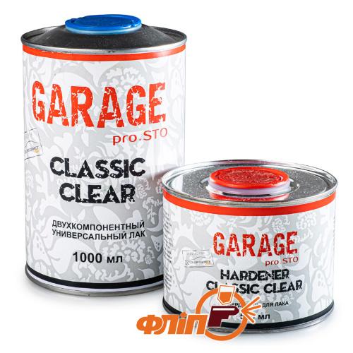 Garage Clear HS Акриловый лак 1л + отвердитель 0,5л фото