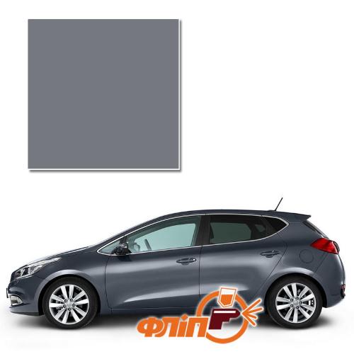 Midnight Grey 8V – краска для автомобилей Kia фото