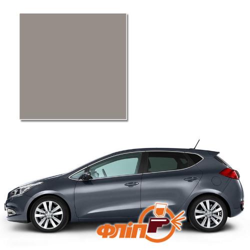 Pewter Beige 8Q – краска для автомобилей Kia фото