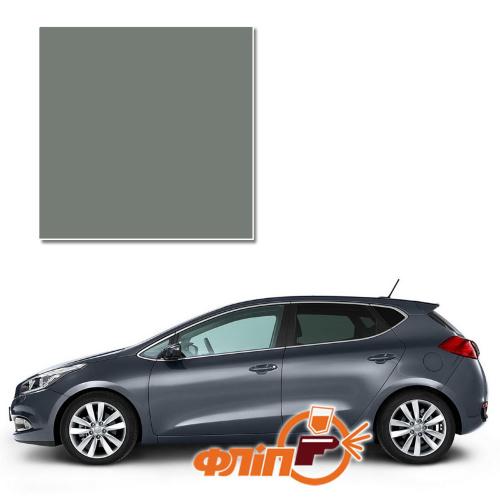 Olive Grey 7V – краска для автомобилей Kia фото
