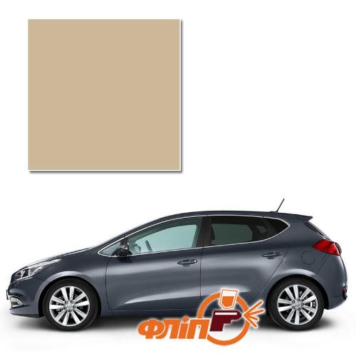 Gold Beige 7Y – краска для автомобилей Kia фото