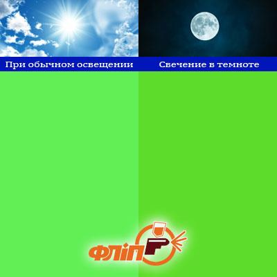 Люминесцентная краска зеленый фото