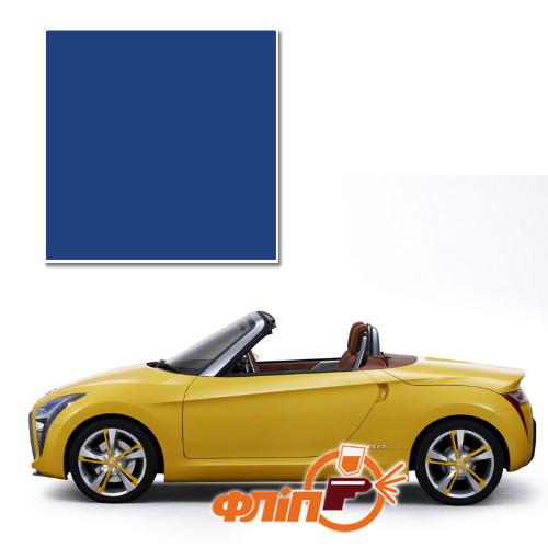 Blue B50 – краска для автомобилей Daihatsu фото