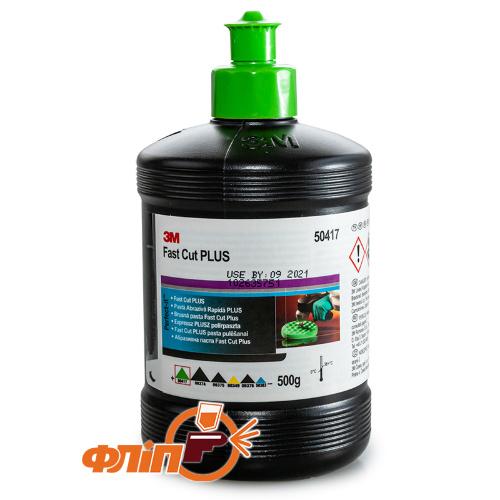 3М Fast Cut Plus 50417 абразивная полировальная паста 0.5л фото
