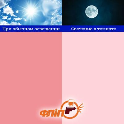 Люминесцентная краска розовый фото