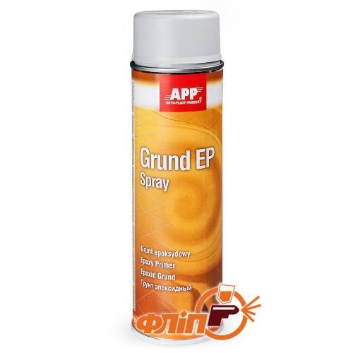 APP 021205 Грунт эпоксидный  Grund EP spray 0,5л светло-серый фото