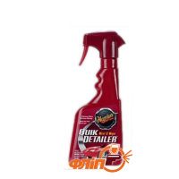 MW-1 Meguiar's Mist And Wipe