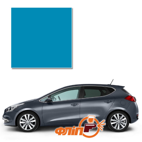 Spark Blue 1S – краска для автомобилей Kia фото