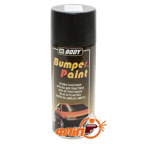 Краска для бампера в баллончике Body №3, черная, 400мл фото