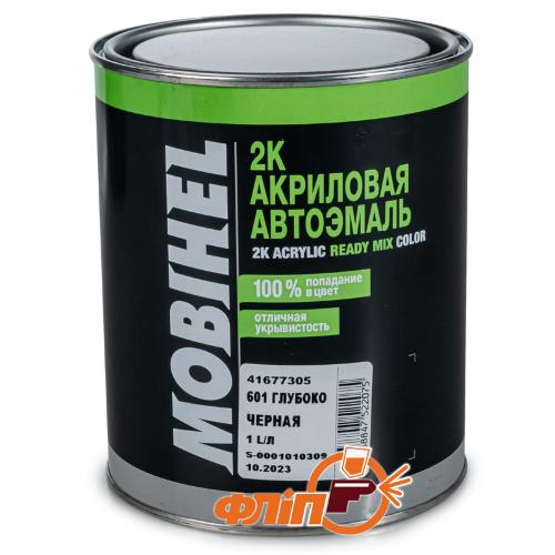 Mobihel 601 - автоэмаль акриловая глубоко-черная, 1 л фото