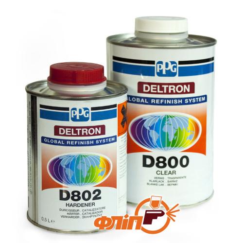 PPG DELTRON D800 2К прозрачный уретановый лак (1л) + отвердитель D802 (0,5л) фото