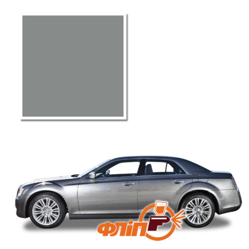 Mineral Grey CDM – краска для автомобилей Chrysler фото