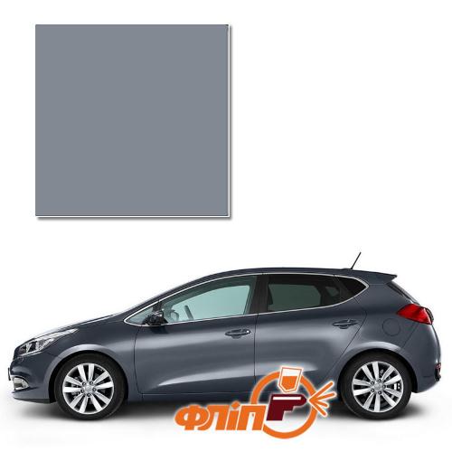 Greyish Purple G7 – краска для автомобилей Kia фото