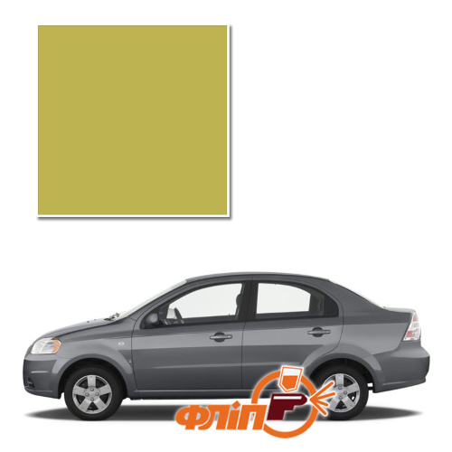 Yellow Green 49U – краска для автомобилей Chevrolet фото