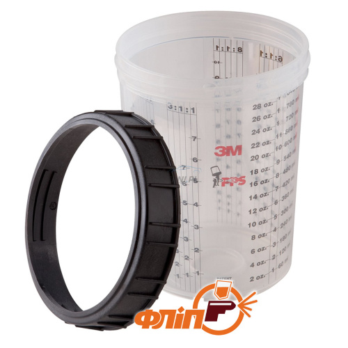 3M 16023 Емкость для смешивания красок 0,85 л + запорное кольцо фото
