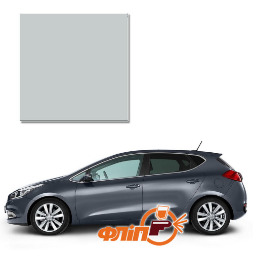 Silver C5 – краска для автомобилей Kia фото