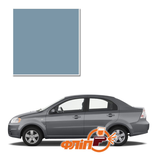 Misty Blue 05U – краска для автомобилей Chevrolet фото