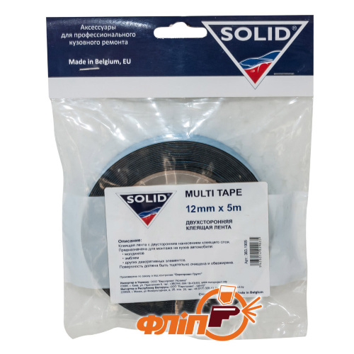 Solid Multi Tape 0.95мм х 12мм х 5м, двухсторонний скотч черный фото