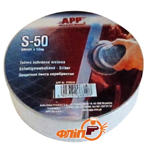 APP 80°С защитная бронированная лента 50мм х 50м фото