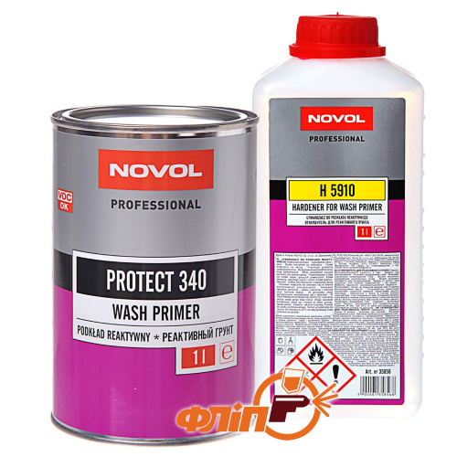 Novol PROTECT 340 WASH PRIMER кислотный грунт 1л + отвердитель 1л фото