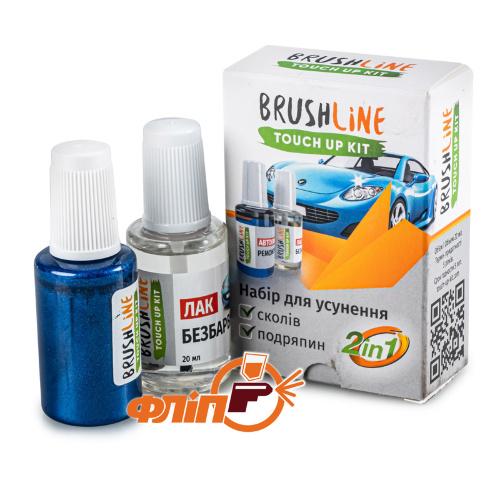 Набор BrushLine для удаления сколов и царапин на авто (База+Лак) фото